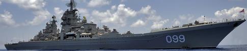 Ордена Нахимова атомный ракетный крейсер «Петр Великий»