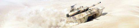 Т-90АМ «Прорыв»