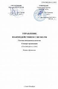 STO-SMK-DP-2015